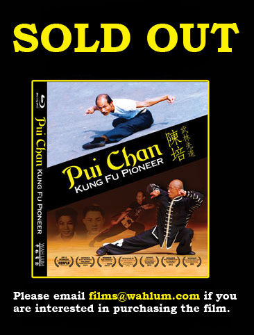 Pui Chan Blu-ray and DVD